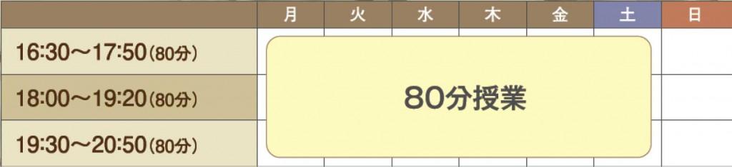 %e3%83%aa%e3%83%95%e3%82%99%e3%83%a9hp_jpeg4
