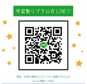 スクリーンショット 2017-01-30 15.59.49